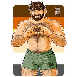 Bobo Bear - Adam i love you - bear pride