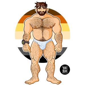 Bobo Bear - Adam likes underwear - bear pride