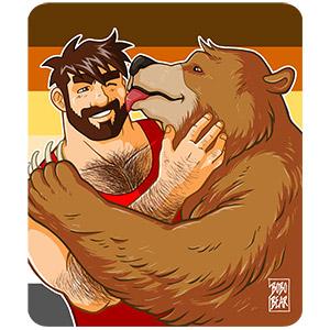 Bobo Bear: Bear kiss - bear pride