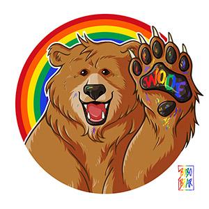 Bobo Bear - Bobo likes to woof - gay pride