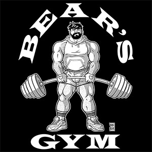 Bobo Bear: Adam likes Bears Gym - Black and white