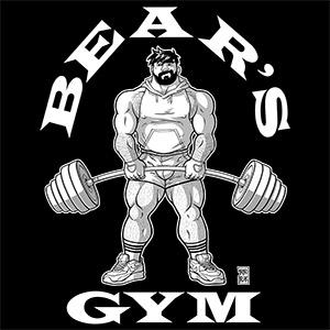 Bobo Bear - Adam likes Bears Gym - Black and white