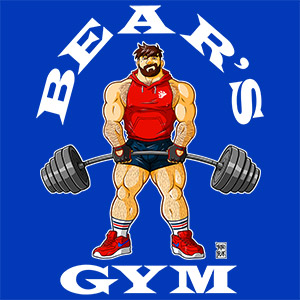 Bobo Bear: Adam likes Bears Gym - White writing